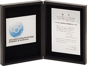 BioTech Award