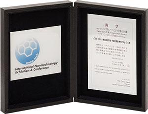 Biotechnology award at Nanotech 2008 in Tokyo